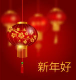Blurred Background for Chinese New Year 2017 with Red Lanterns Royalty Free Stock Photos