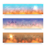 Blurred background with mosques and lights Royalty Free Stock Photography