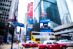 Blurred Business District Stock Images