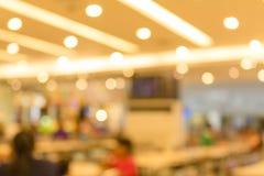 Blurred Canteen Stock Photos