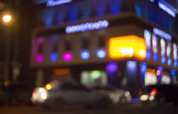 Blurred city lights. A picture showing night city lights defocused and blurred Stock Photography