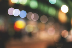 Blurred city street lights. Abstract image of city lights at night Royalty Free Stock Photos