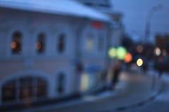 Blurred dask city background. Evening blurred dask city background Stock Photos