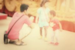 Blurred family Royalty Free Stock Photo