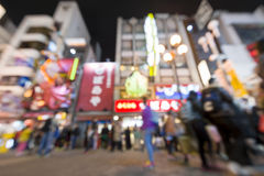 Blurred image of japanese people wander in Dotonbori area Royalty Free Stock Images