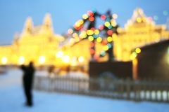 Blurred night city lights. Blue sky background. Stock Image