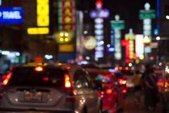 Blurred unfocused city view at night Stock Image