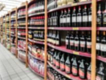 Blurry Supermarket Stock Images