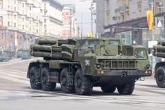 BM-30 Smerch Stockbilder