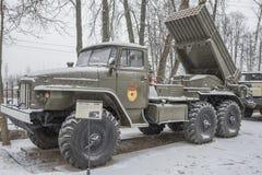 BM-21 foto de archivo libre de regalías