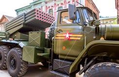 BM-21 absolwent 122 mm wielokrotności wyrzutnia rakietowa Obraz Royalty Free