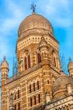 BMC biuro Mumbai Zdjęcie Royalty Free