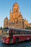 BMC Mumbai Στοκ Εικόνα