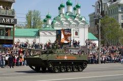 BMD-4 (Gevechtsvoertuig van In de lucht) is een IFV Moskou, Rusland Royalty-vrije Stock Afbeeldingen