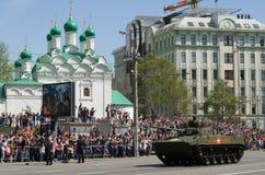 BMD-4 (veicolo da combattimento del disperso nell'aria) è un IFV Mosca, Russia Fotografia Stock Libera da Diritti