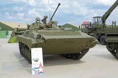 BMP-2 (步兵战斗用车辆) 免版税库存图片