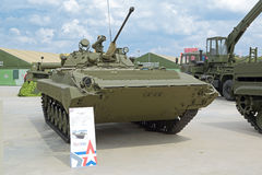 BMP-2 (infantry combat vehicle) Royalty Free Stock Image