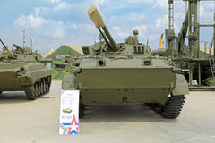 BMP-3 (infantry combat vehicle). KUBINKA, MOSCOW OBLAST, RUSSIA - JUN 15, 2015: International military-technical forum ARMY-2015 in military-Patriotic park. The Royalty Free Stock Image