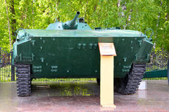 BMP-1 infantry fighting vehicle, 1966 model. Translation Description - BMP-1 is the first Soviet serial combat armored floating tracked vehicle designed to Stock Photography