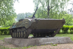 BMP-1 at the memorial to soldiers-internationalists in Velsk, Arkhangelsk region. Russia Royalty Free Stock Photography