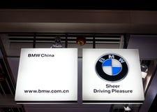 bmw配件箱光徽标 库存照片