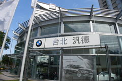 Bmw Stock Images