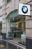 BMW售车行 免版税库存图片