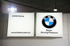 Bmw china logo Stock Images