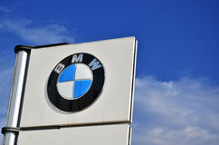 Bmw logo. Isolated on a industrial park in wuhan city ,hubei province Royalty Free Stock Photos