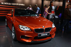 BMW M6 coupe - russian premiere Stock Images