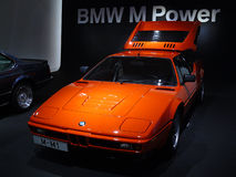 BMW museum Stock Photography