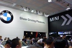BMW pavilionï ¼ Œ17th Chengdu Motorowy przedstawienie Zdjęcie Royalty Free
