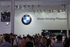 Bmw pavilion Royalty Free Stock Photo
