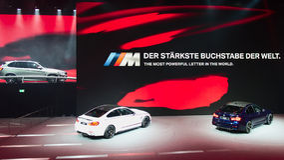 BMW toont bij de IAA-Auto's Stock Afbeeldingen