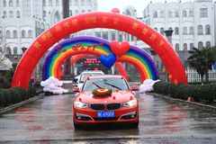 BMW Wedding Car Stock Image