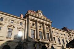 BNR -罗马尼亚国家银行 库存图片