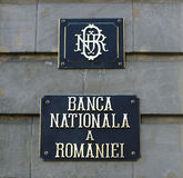 BNR - National Bank del logotipo de Rumania Fotografía de archivo