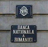 BNR - National Bank of Romania logo Stock Photography