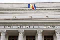 BNR - Romanian National Bank royalty free stock photos