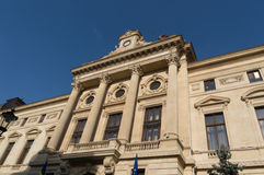 BNR - Romanian National Bank Royalty Free Stock Photo