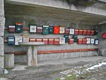 Boîte aux lettres Photo stock