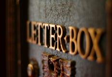 Boîte aux lettres démodée Photographie stock