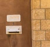 Boîte aux lettres d'ambassade de Vatican dans la Terre Sainte Jaffa, Images stock