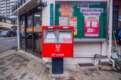 Boîte aux lettres du Japon photographie stock libre de droits