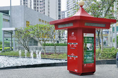 Boîte aux lettres du Macao Photos stock