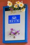 Boîte aux lettres, le village de Romanovo, Russie Photographie stock