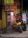 Boîte aux lettres Sri Lanka Photos stock