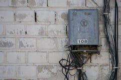 Boîte de câble électrique Photographie stock libre de droits