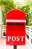 Boîte de courrier Image stock