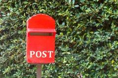 Boîte de courrier Images libres de droits